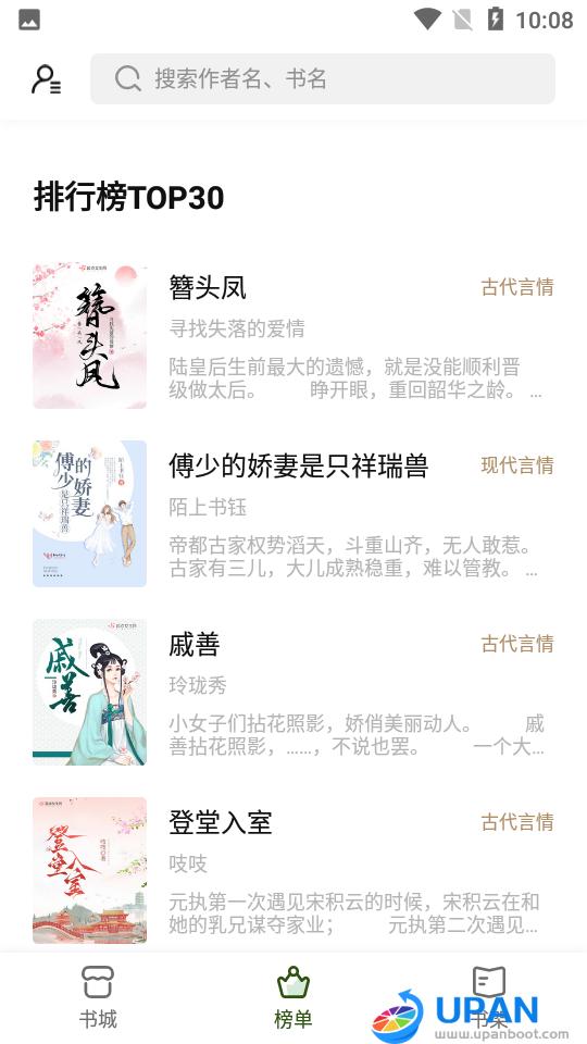 书芽app