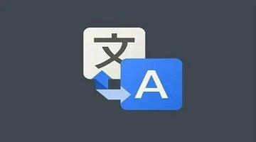 英语翻译兼职app