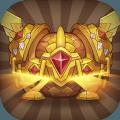 宝箱与勇士抖音版v1.5.8