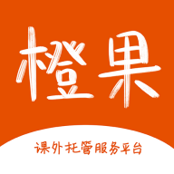 橙果教育v1.2.3