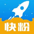 快粉appv2.1.2