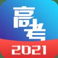 高考志愿优选v2.1.0