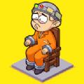 模拟监狱长v1.0.21