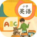 小学英语背单词