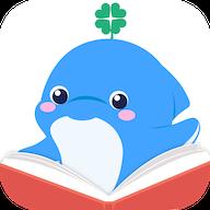海豚绘本阅读v1.0.0