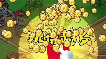 玩一小时赚几百块的游戏下载