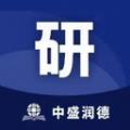 中盛润德v1.3.0