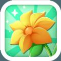 花儿爱合成红包版v1.0