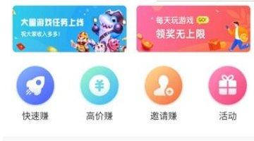 能赚钱的游戏盒子app