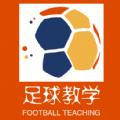 天天足球教学v1.0.1