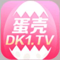 蛋壳视频app