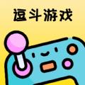 逗斗游戏v1.0