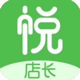 悦买店长端v3.3.2