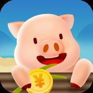 一起来养猪app