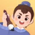 花果童艺v1.0.0